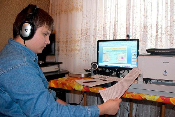 Репетитор дает задание по скайпу