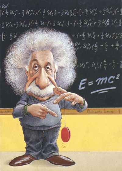 преимущества дистанционной подготовки по физике