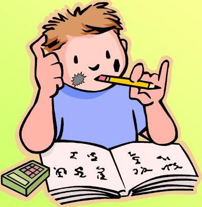 школе Белошистая ... начальной - в математике обучения Методика