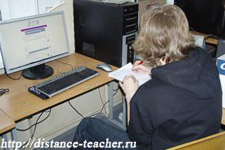 учить физику по скайп