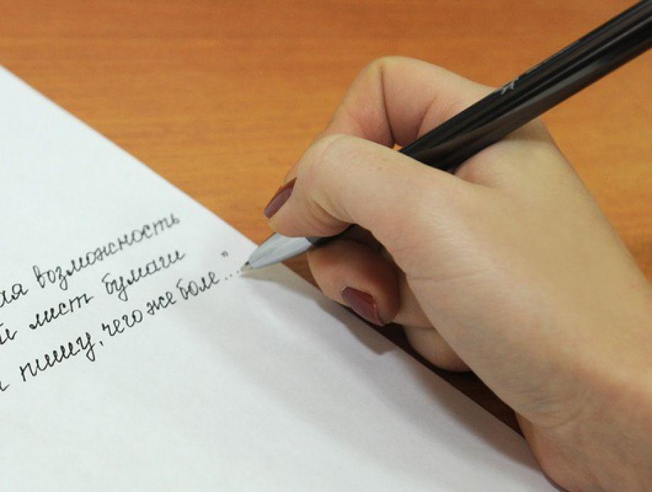 подготовка к ЕГЭ по русскому языку через скайп