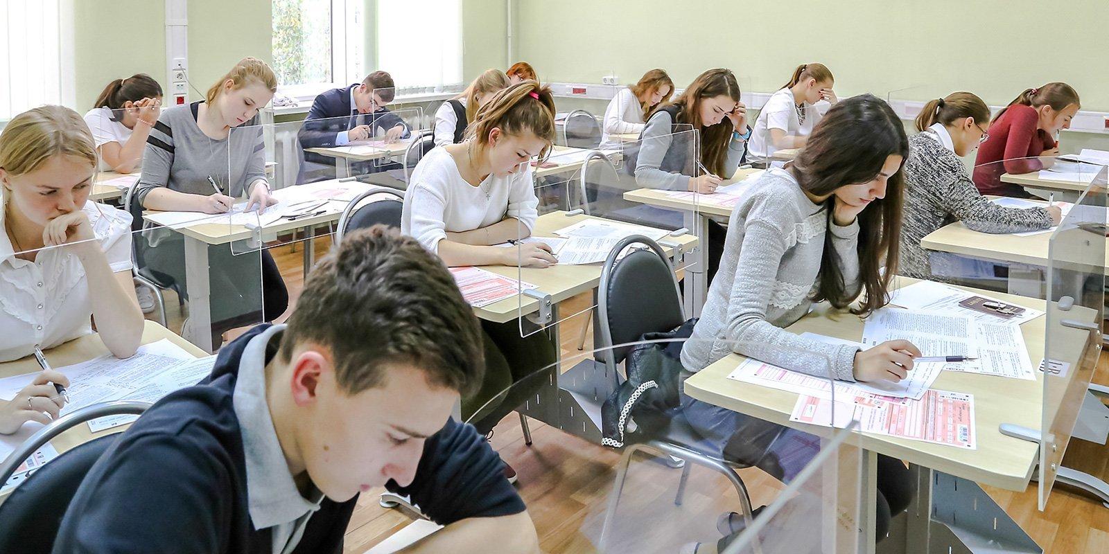 как сдают главный экзамен